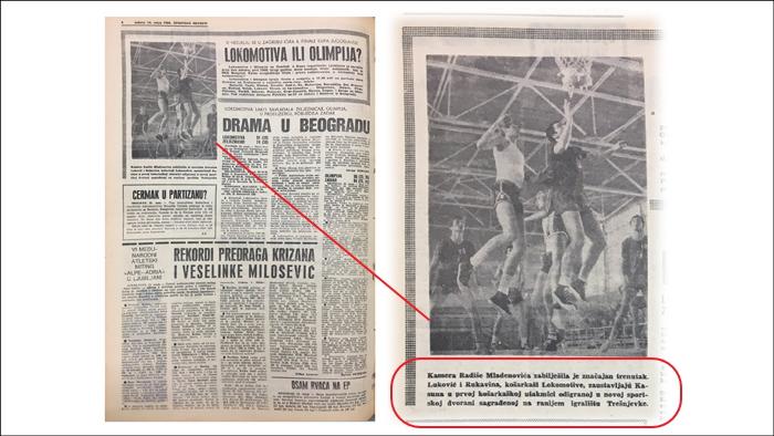 """Faksimil iz """"Sportskih novosti"""" o utakmici u """"Kutiji šibica"""""""