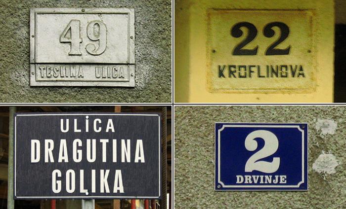 Ulice s promijenjenim imenima