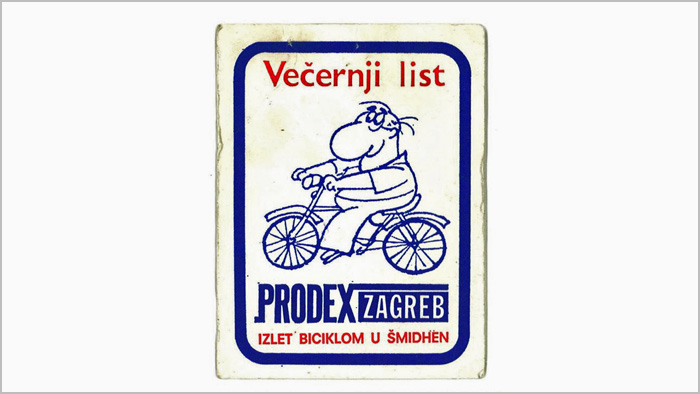 Večernjakove biciklijade