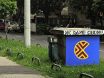 Izlaz iz skloništa u Žajinoj ulici s aktualnim političkim sloganom [GP 2014.]