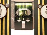 """WC za posjetitelje trgovačkog centra """"Point"""" [VR 2014.]"""