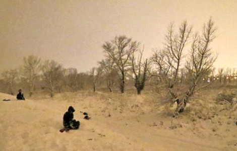 Sanjkališta Trešnjevke