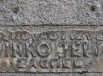 Otisak autora na pročelju zgrade u Ogrizovićevoj 16-1 [VT 2013.]