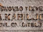 Otisak autora na pročelju zgrade u Tratinskoj 55 [VT 2013.]