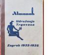 Almanah Udruženja trgovaca, Zagreb, 1932.-1935. [VR 2015.]