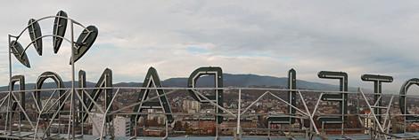 """Hotel """"Panorama"""""""