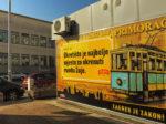 """Okretište tramvaja """"Remiza"""" kao inspiracija za reklamni slogan [GP 2016.]"""
