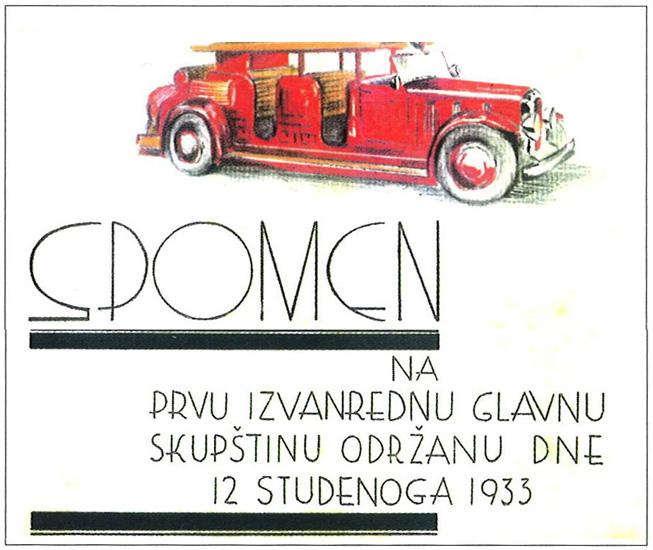 """Spomenica DVD """"Trešnjevka""""; 1933. [DVD-T 2000.]"""