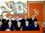 """Članovi Godišnje skupštine DVD """"Trešnjevka"""" 1996. godine [DVD-T 2000.]"""