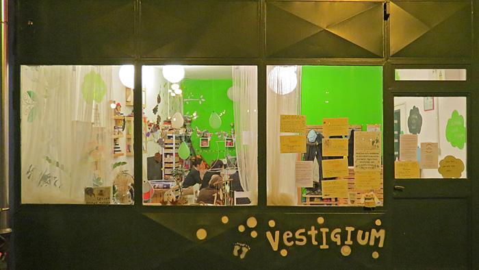 "Eksterijer udruge ""Vestigium"" [VR 2013.]"