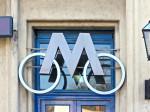 Poznati logo firme još vidljiv iznad trgovine u Vlaškoj 28 [VR 2013]