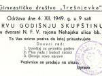 """Preslika poziva na godišnju skupštinu Gimnastičkog društva """"Trešnjevka"""" 1949. godine"""