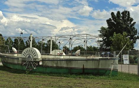 Fulir – jedini trešnjevački brod