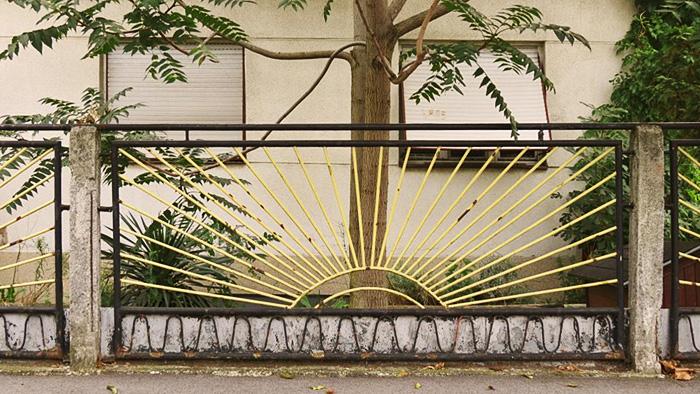 Trešnjevka – Zemlja izlazećeg sunca