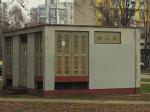 Trafo-stanica u Albaharijevoj ulici [GP 2016.]