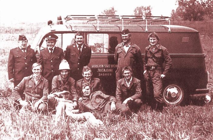 """Vatrogasna jedinica DVD """"Trešnjevka"""" na Općinskom natjecanju vatrogasaca; 1979. [DVD_T 2000.]"""