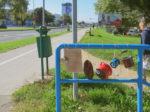 """Akcija """"Polupani lončići""""; ograda na stubama kod Sokolgradske ulice [VR 2019.]"""