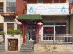 """Privremeno zatvoren Kineski restoran """"Tian Tan"""" u Okićkoj ulici [GP 2020.]"""